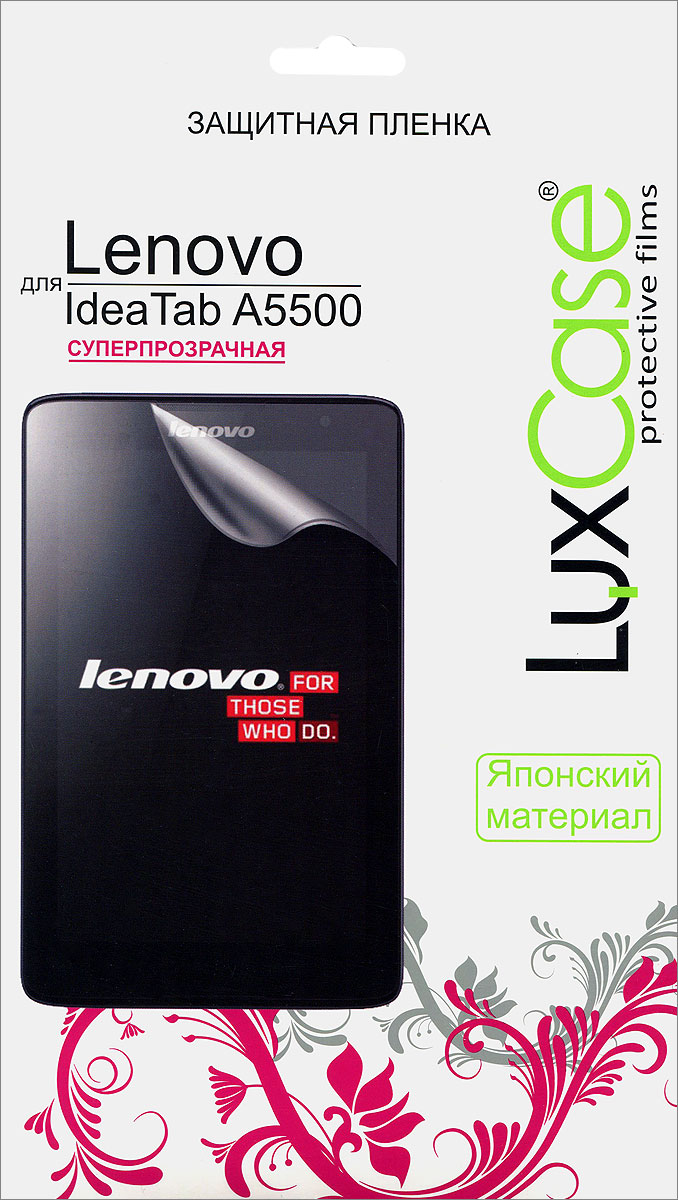 Luxcase защитная пленка для Lenovo IdeaTab A5500, суперпрозрачная81902Суперпрозрачная защитная пленка Luxcase наклеивается на дисплей Lenovo IdeaTab A5500 и надежно оберегаетего от царапин, потертостей, грязи и пыли. Высококачественная самоклеящаяся пленка легко наносится на экран,разглаживаясь без пузырей и складок. Также она очень просто снимается с устройства, не оставляя следов.