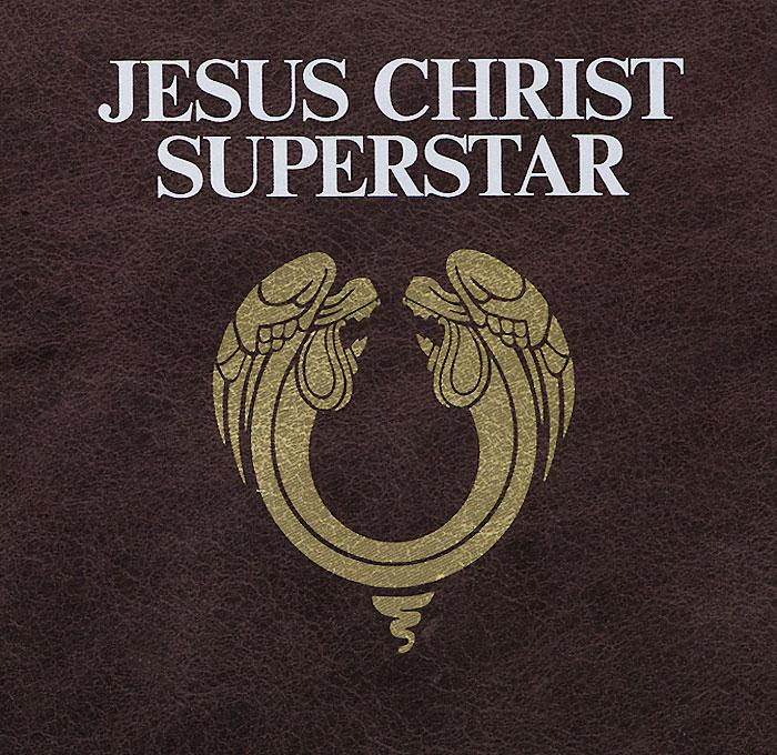 Jesus Christ Superstar (2 CD)