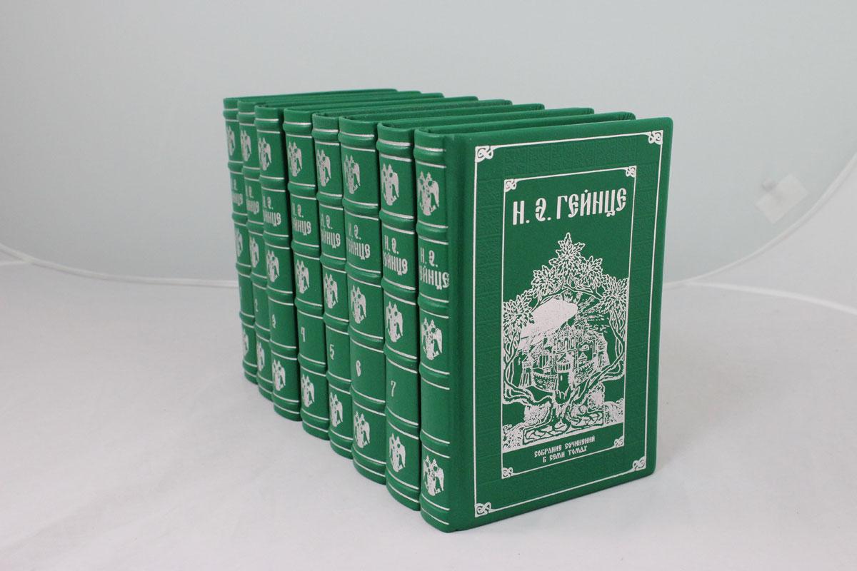 Н. Э. Гейнце Н. Э. Гейнце. Собрание сочинений в 7 томах + дополнительный том (эксклюзивное подарочное издание)