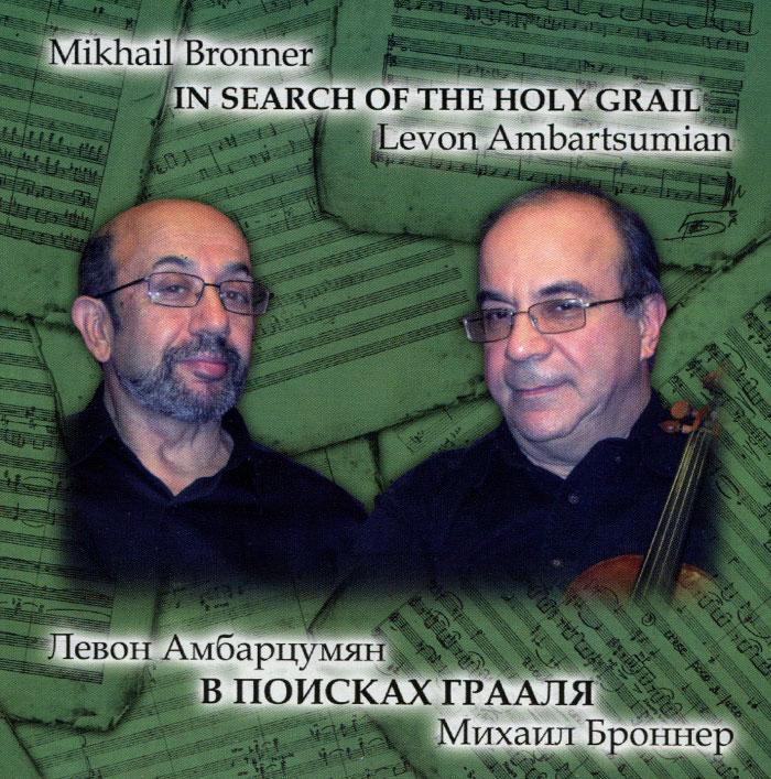 Издание содержит 8-страничный буклет с дополнительной информацией на русском, английском языках.