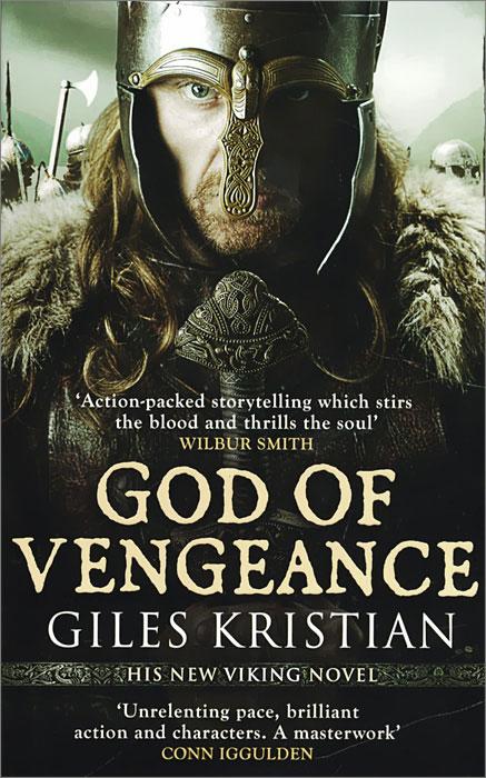 God of Vengeance набор из 4 крючков tatkraft swiss