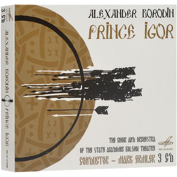 Aleksandr Borodin. Prince Igor (3 CD)