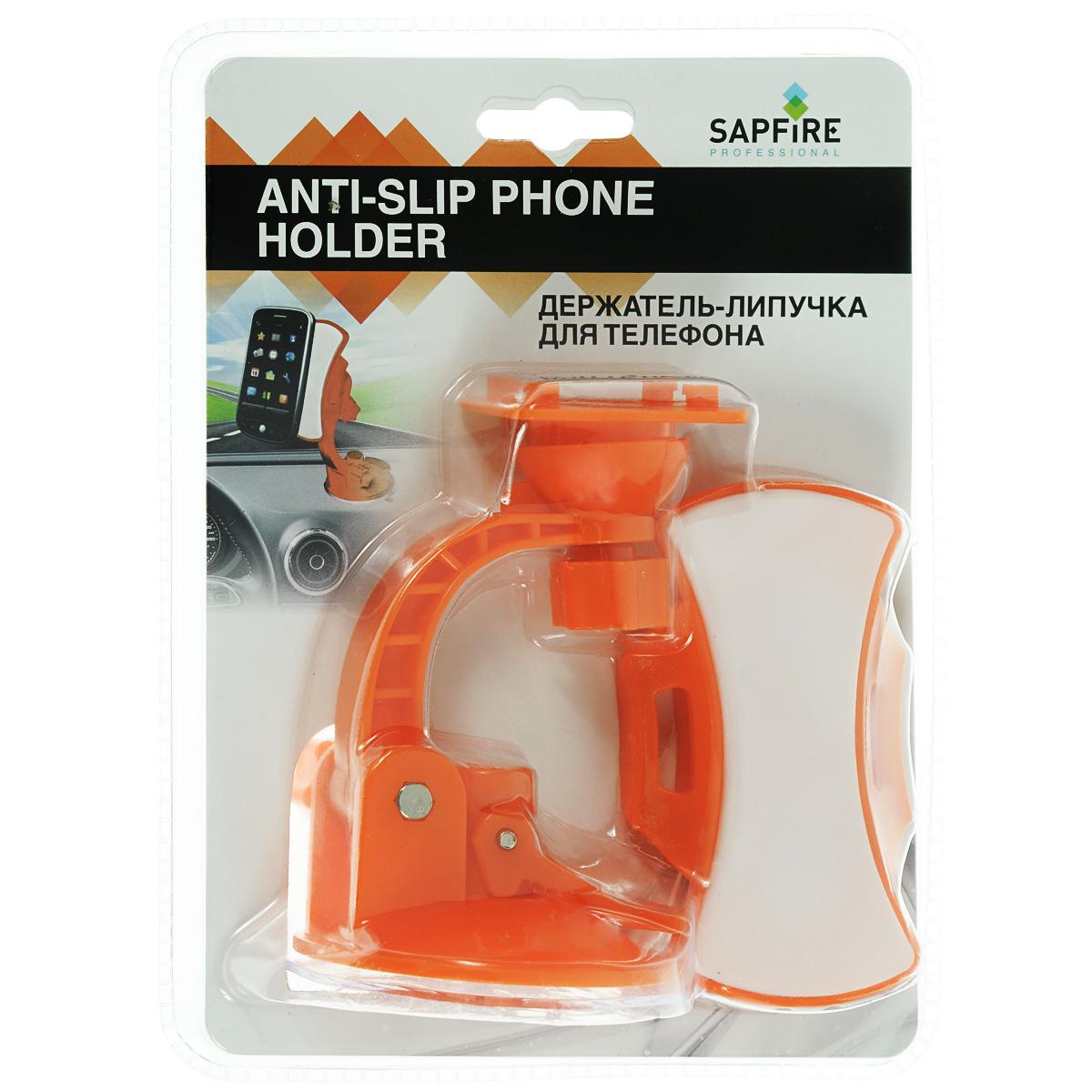 Держатель-липучка для телефона Sapfire, цвет: оранжевый