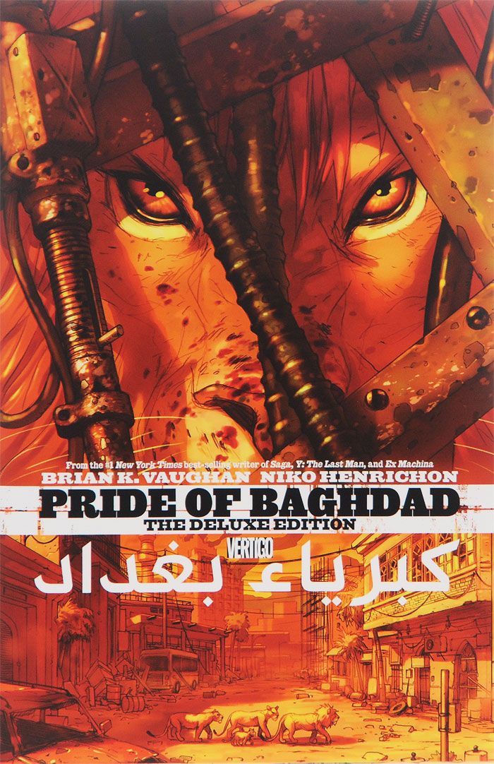 Pride of Baghdad: The Deluxe Edition sade life promise pride love