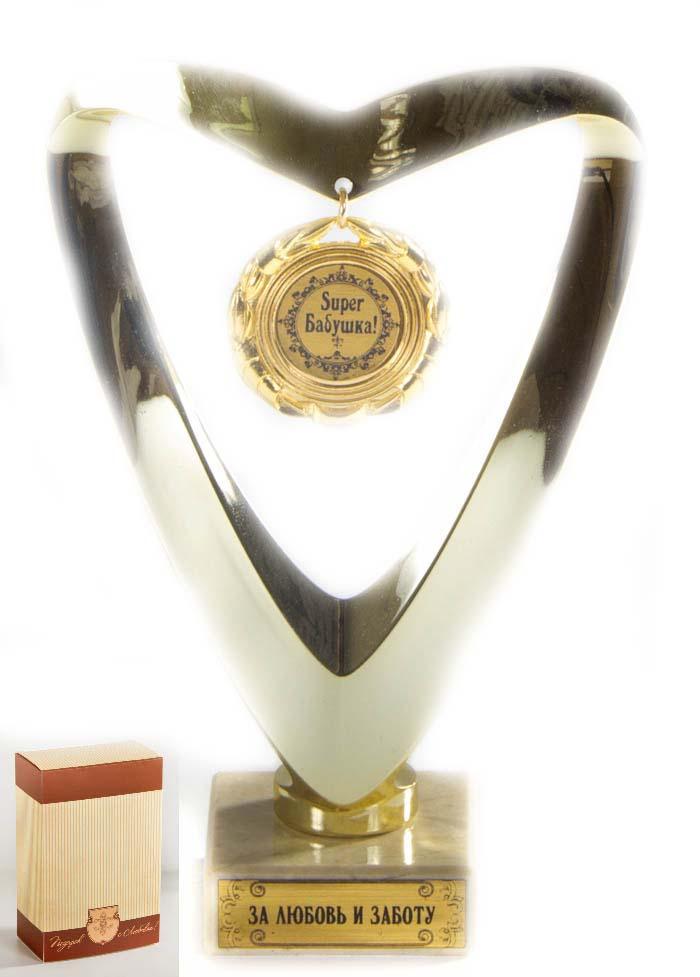Кубок Сердце Super бабушка,h15см, картонная коробка030501009Фигурка подарочнаяввиде серца с подвесной медалькой из пластика с основанием из искусственного мрамора h 15см золотой