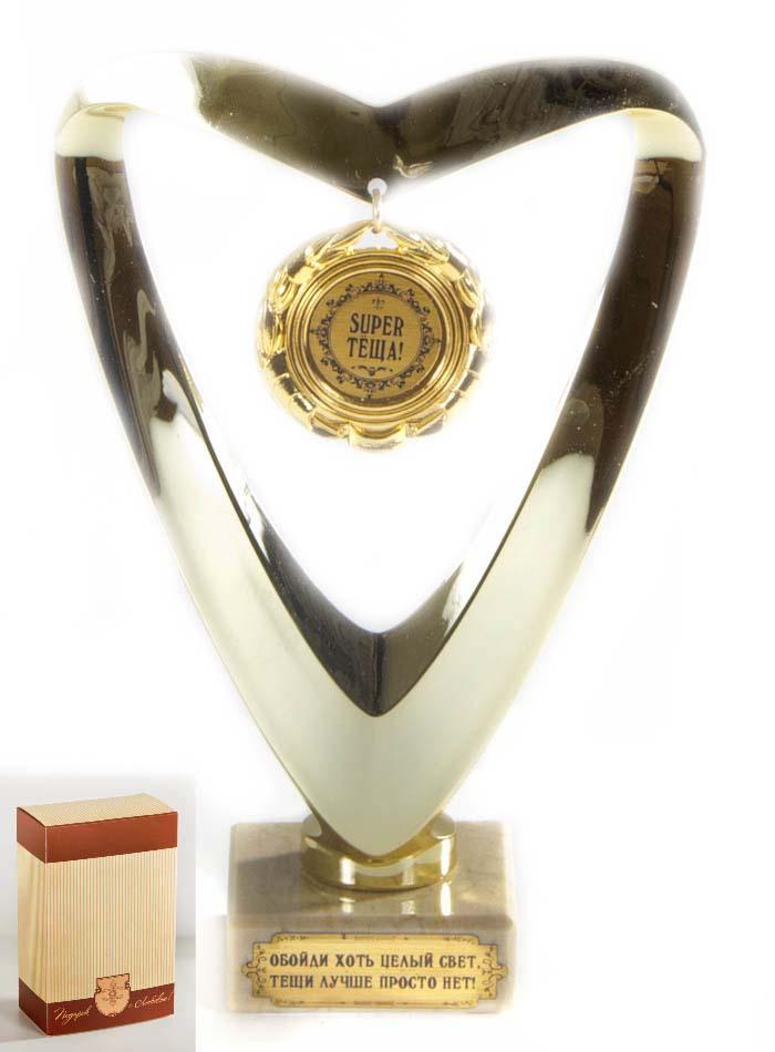 Кубок Сердце Super теща,h15см, картонная коробка030501012Фигурка подарочнаяввиде серца с подвесной медалькой из пластика с основанием из искусственного мрамора h 15см золотой