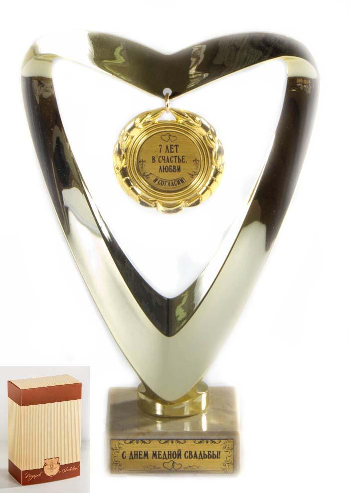 Кубок Сердце 7лет в счастье,любви и согласии,h15см, картонная коробка030501027Фигурка подарочнаяввиде серца с подвесной медалькой из пластика с основанием из искусственного мрамора h 15см золотой