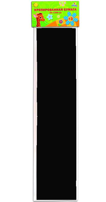 Бумага крепированная Unnikaland, цвет: черныйКБ031Крепированная бумага Unnikaland отлично подойдет для упаковки хрупких изделий, при оформлении букетов и создании сложных цветовых композиций, для декорирования и других оформительских работ. Бумага обладает повышенной прочностью и жесткостью, хорошо растягивается, имеет жатую поверхность.Кроме того, крепированная бумага такая яркая и необычная, широко применяется для создания всевозможных ручных поделок. Превосходный повод увлечь ребенка квиллингом, развивая интерес к художественному творчеству, эстетический вкус и восприятие. Увеличивая желание делать подарки своими руками, воспитывая самостоятельность и аккуратность в работе, такая бумага поможет вашему ребенку раскрыть свои таланты.