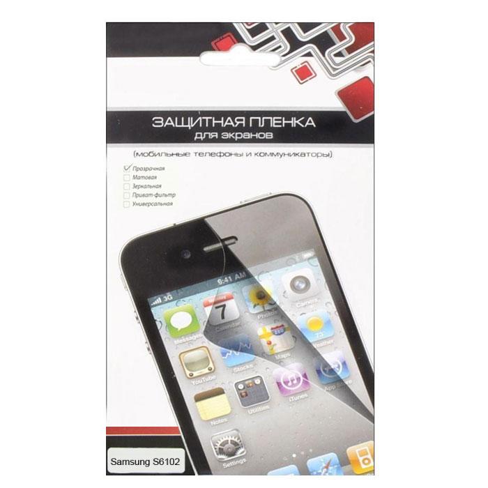 Liberty Project защитная пленка для Samsung S6102, прозрачнаяCD125584Защитная пленка Liberty Project предназначена для защиты поверхности экрана Samsung S6102, а также частей корпуса цифрового устройства от царапин, потертостей, отпечатков пальцев и прочих следов механического воздействия. Данная защитная пленка не снижает чувствительности на нажатие. На защитной пленке есть все технологические отверстия. Потребительские свойства и эргономика сенсорного экрана при этом не ухудшаются.