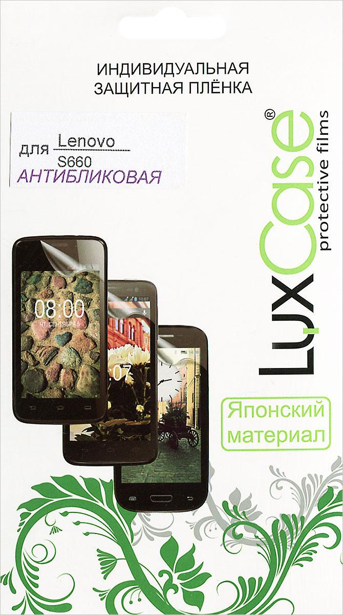Luxcase защитная пленка для Lenovo S660, антибликовая protect защитная пленка для lenovo vibe c2 k10a40 матовая