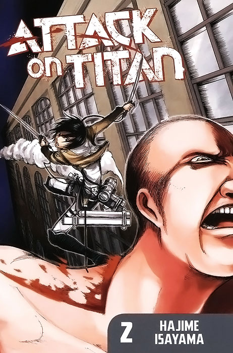 Attack on Titan: Volume 2 attack on titan harsh mistress of the city part 2