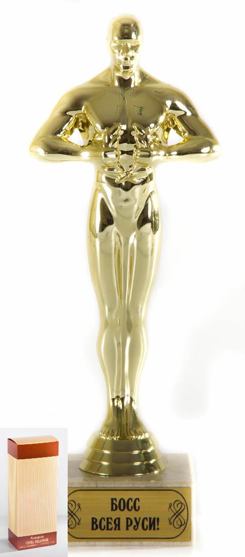 Кубок Оскар Босс всея Руси!, h24см, картонная коробка030520004Фигурка подарочная объемная,с основанием из искусственного мрамора h 24см золотой