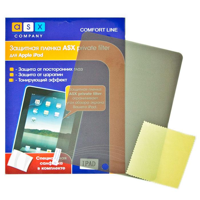 ASX защитная пленка для iPad 9.7 , приват фильтр - Защитные стекла и пленки