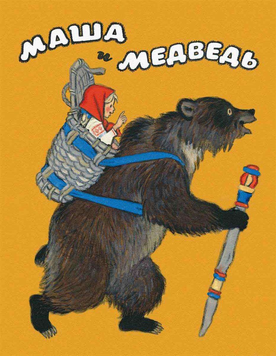 Маша и медведь машенька русская драма