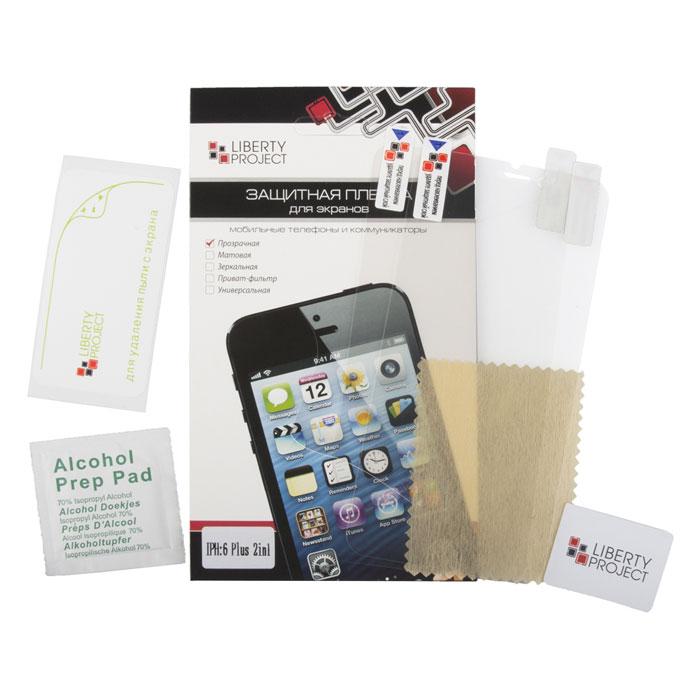 Liberty Project защитная пленка дляiPhone 6 Plus, двойная прозрачная