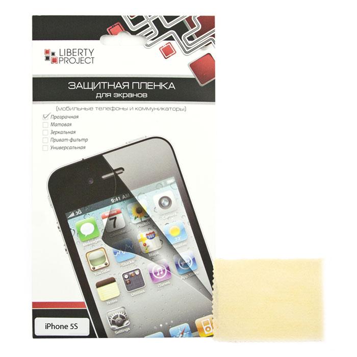 Liberty Project защитная пленка дляiPhone 5s, двойная прозрачнаяR0000570Защитная пленка Liberty Project предназначена для защиты поверхности экрана, а также частей корпуса iPhone 5s от царапин, потертостей, отпечатков пальцев и прочих следов механического воздействия.