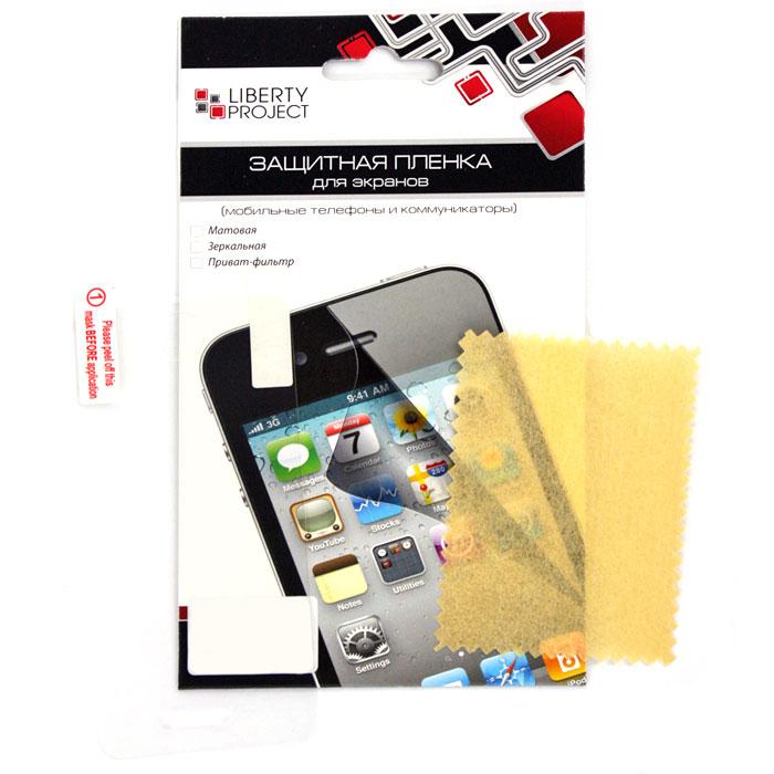 Liberty Project защитная пленка дляiPhone 5/5c/5s, прозрачнаяCD125562Защитная пленка Liberty Project предназначена для защиты поверхности экрана, а также частей корпуса iPhone 5/5c/5s от царапин, потертостей, отпечатков пальцев и прочих следов механического воздействия.