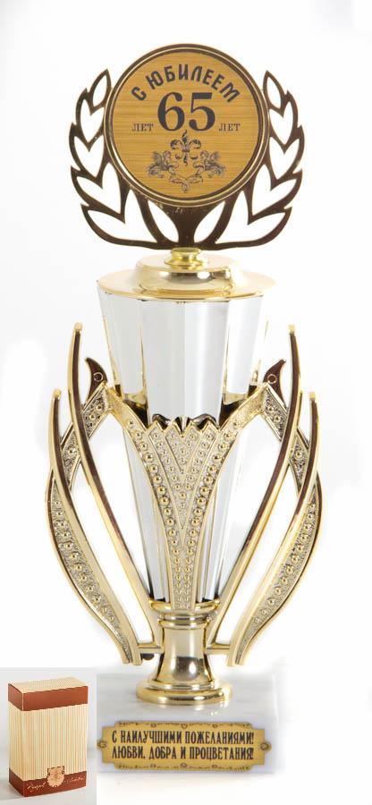 Кубок Триумф С юбилеем 65 лет h24см, картонная коробка030551004Фигурка подарочная объемная,материалпластик ,с основанием из искусственного мрамора h 24см белый/золото
