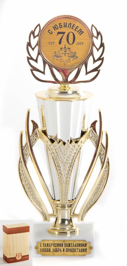 Кубок Триумф С юбилеем 70 лет h24см, картонная коробка030551005Фигурка подарочная объемная,материалпластик ,с основанием из искусственного мрамора h 24см белый/золото
