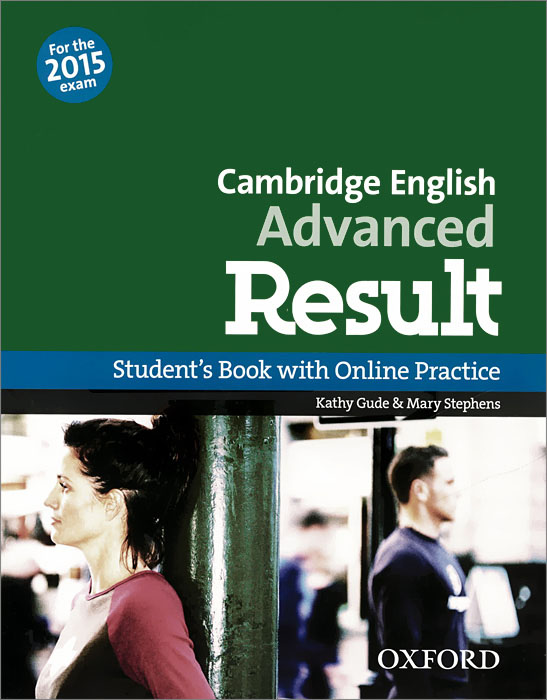 Cambridge English: Advanced Result: Student's Book with Online Practice hewings martin thaine craig cambridge academic english advanced students book