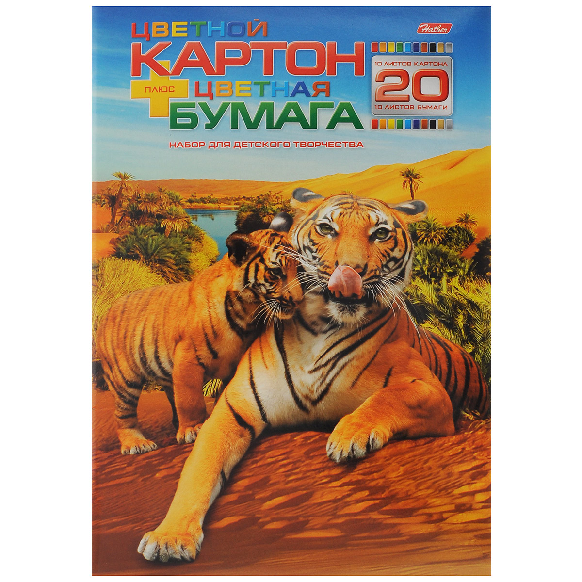 Набор бумаги и цветного картона Hatber Тигры, 20 листов20НКБ4_09804Набор бумаги и цветного картона Hatber Тигры позволит вашему малышу раскрыть свой творческий потенциал.Набор содержит 10 листов цветного картона и 10 листов цветной бумаги желтого, серебряного, золотого, оранжевого, красного, синего, голубого, зеленого, коричневого и черного цветов.На внутренней стороне обложки расположены изображения слона и льва, которые ребенок сможет раскрасить по своему желанию.Создание поделок из цветной бумаги и картона - это увлекательнейший процесс, способствующий развитию у ребенка фантазии и творческого мышления.Набор не содержит каких-либо инструкций - ребенок может дать волю своей фантазии и создавать собственные шедевры! Набор прекрасно подойдет для рисования, создания аппликаций, оригами, изготовления поделок из картона и бумаги. Порадуйте своего малыша таким замечательным подарком!Рекомендуемый возраст от 6 лет.