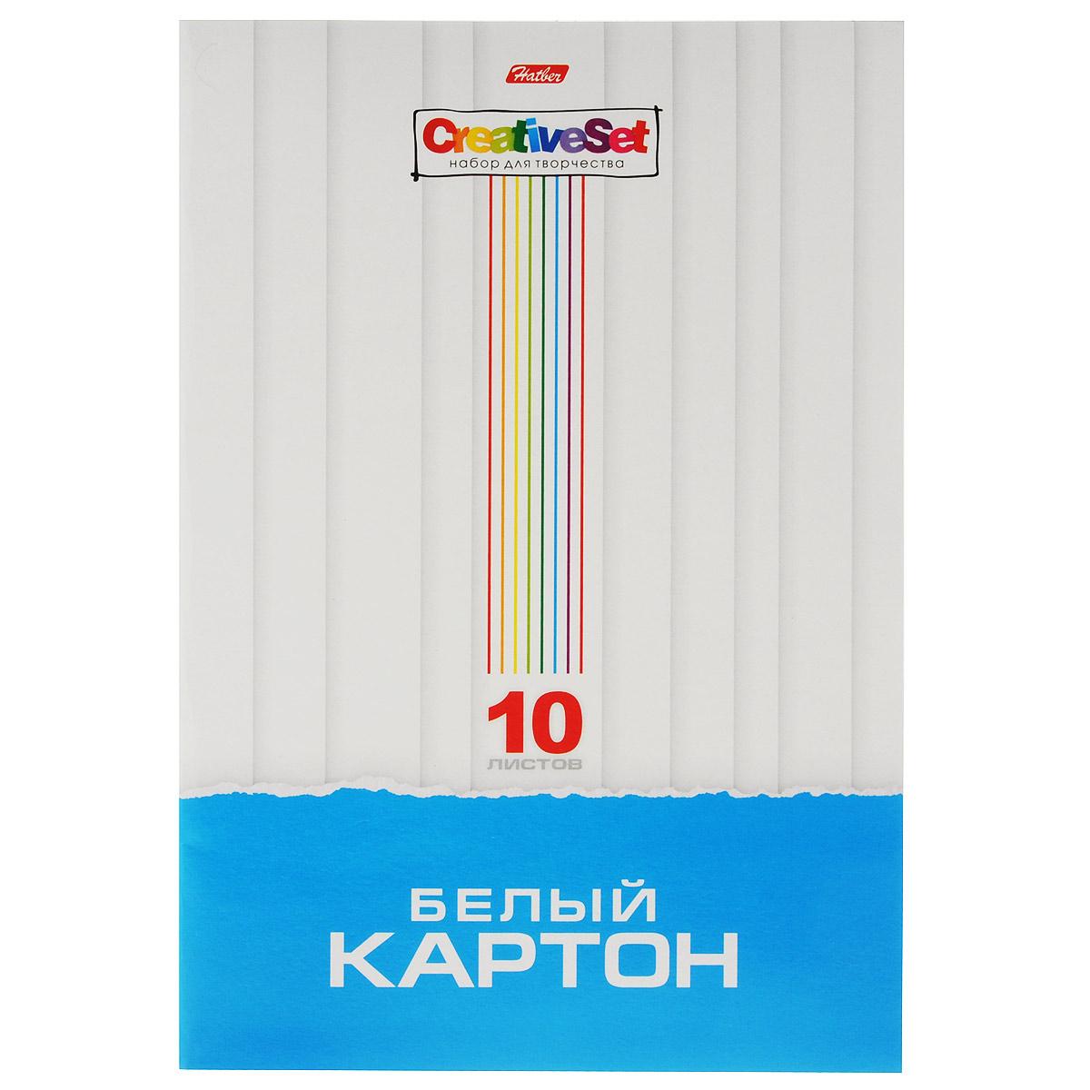 Картон Hatber Creative Set, цвет: белый, 10 листов10Кб4_05806Картон Hatber Creative Set позволит вашему ребенку создавать всевозможные аппликации и поделки. Набор состоит из десяти листов картона белого цвета с полуглянцевым покрытием формата А4. Картон упакован в оригинальную картонную папку, на ее внутренней стороне расположена раскраска c изображением ракеты, спутников и звезд.Создание поделок из картона поможет ребенку в развитии творческих способностей, кроме того, это увлекательный досуг. Рекомендуемый возраст от 6 лет.