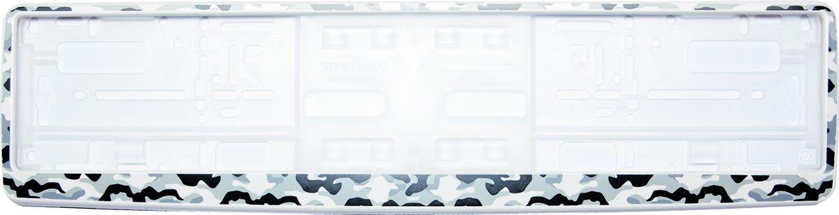 Рамка под номер КамуфляжЗ0000012274Рамка Камуфляж не только закрепит регистрационный знак на вашем автомобиле, но и красиво его оформит. Основание рамки выполнено из полипропилена, материал лицевой панели - пластик.Она предназначена для крепления регистрационного знака российского и европейского образца. Устанавливается на все типы автомобилей. Крепления в комплект не входят.Стильный дизайн идеально впишется в экстерьер вашего автомобиля.Размер рамки: 53,5 см х 13,5 см. Размер регистрационного знака: 52,5 см х 11,5 см.