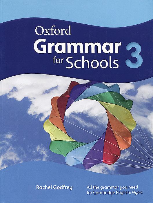 Oxford Grammar for Schools: 3: Level A2 oxford practice grammar книгу украина