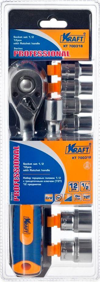 Набор торцевых головок Kraft Professional, с трещоточным ключом, 1/2, 12 предметовКТ700318Набор слесарно-монтажного инструмента Kraft Professional предназначен для работы с резьбовыми соединениями. Торцевые головки имеют шестигранный зев и посадочное место для присоединительного квадрата 1/2. Головка с храповым механизмом устраняет необходимость каждый раз устанавливать ключ на крепежный элемент. Состав набора: шестигранные торцевые головки 1/2: 10 мм, 11 мм, 12 мм, 13 мм, 14 мм, 15 мм, 17 мм, 19 мм, 22 мм, 24 мм; рукоятка трещоточная с быстрым сбросом 1/2: 250 мм, 72 зубца; удлинитель 1/2: 125 мм.Торцевые головки Kraft Professional изготовлены из хромованадиевой стали марки 50BV30 со специальным трехслойным покрытием, обеспечивающим долговременную защиту от механических повреждений.