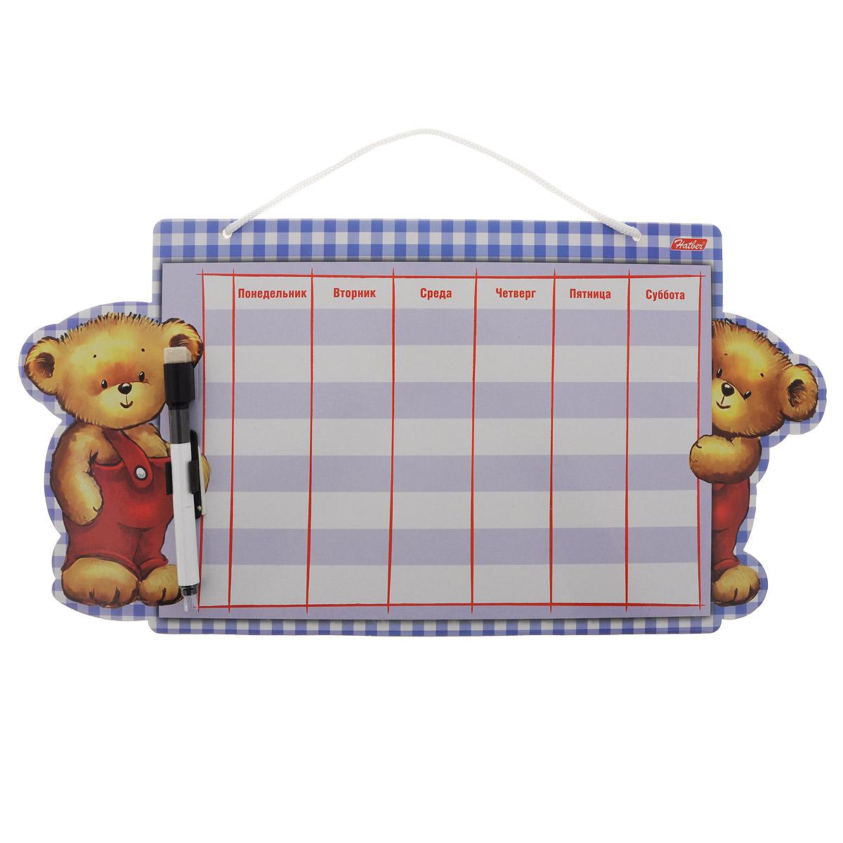 Доска для расписания Hatber  Мишки  -  Доски
