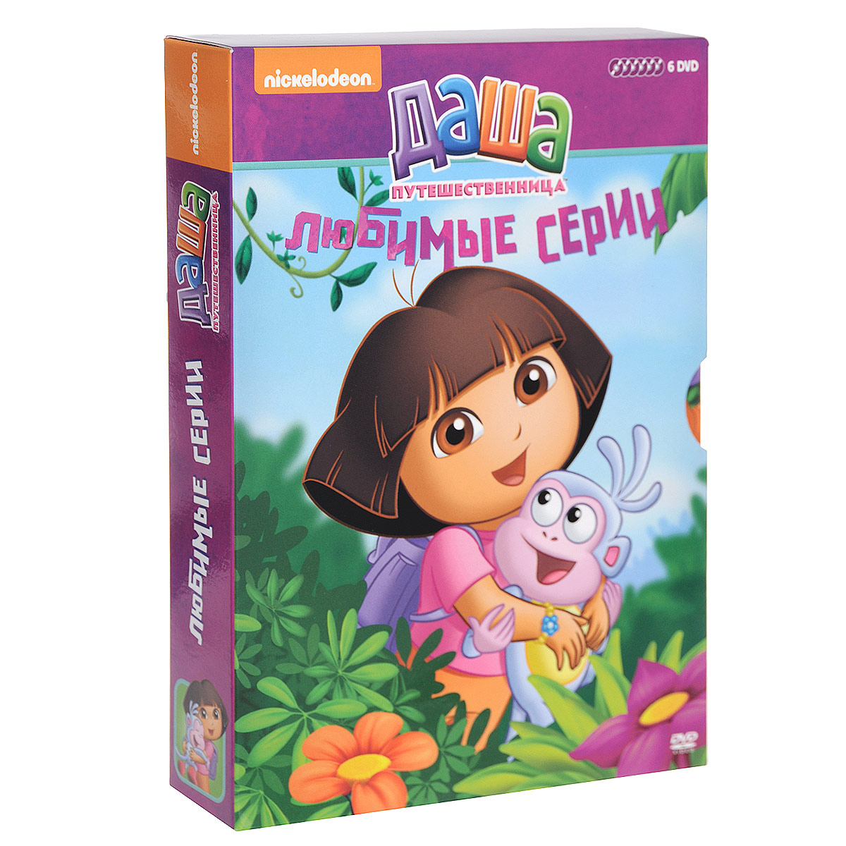 Даша-путешественница. Любимые серии (6 DVD) видеодиски нд плэй 28 панфиловцев dvd video dvd box
