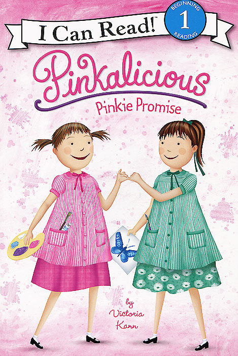 Pinkalicious: Pinkie Promise: Reading 1 wind of promise
