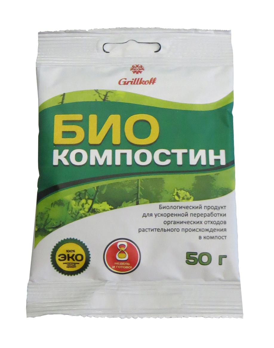 Биокомпостин Грилькофф, 50 г173Биокомпостин Грилькофф предназначен для быстрого перегнивания скошенной травы, опавших листьев и пищевых отходов. Ускоряет формирование компоста. Помогает в борьбе с сорняками.Вес: 50 г.Пакет рассчитан на 1 м3 отходов.