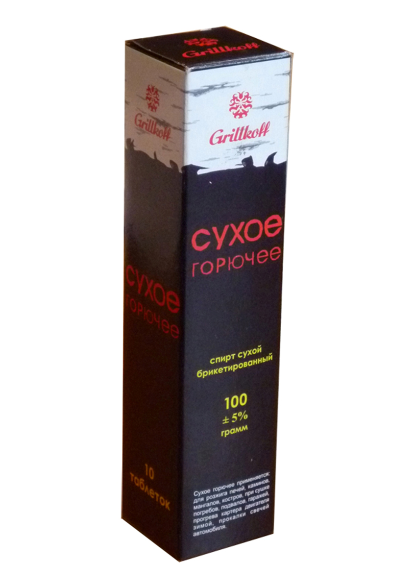 Сухое горючее Грилькофф, 10 таблеток37Сухое горючее Грилькофф - представляет собой спирт сухой, брикетированный в виде таблеток. Применяется для розжига печей, каминов, мангалов, костров, при сушке погребов, подвалов, гаражей, прогрева картера двигателя зимой, прокалки свечей автомобиля.Преимущества сухого горючего: сверхкомпактность,температурагорения - 800°С,время горения - до 15 мин.Возможность использования в любую погоду.Незаменимо для рыболовов, охотников, туристов. Количество таблеток: 10 шт. Диаметр таблетки: 3 см.