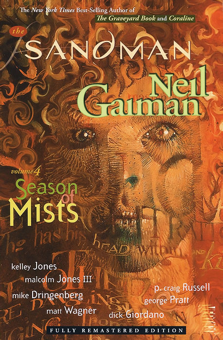 The Sandman: Volume 4: Season of Mists the absolute sandman volume 1