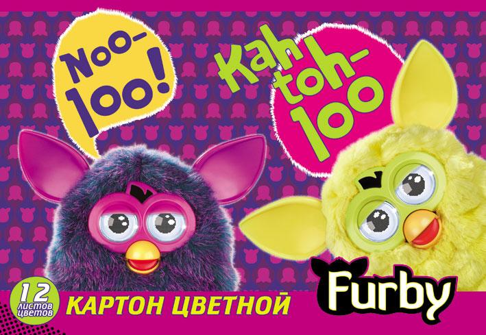 Набор цветного картона Furby, 12 листов, в ассортименте интерактивная игрушка furby connect темные цвета в ассортименте