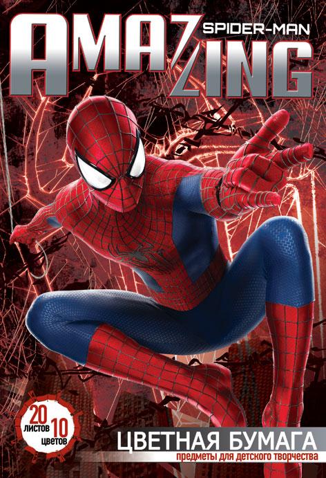 Цветная бумага Spider-Man Amaizing, 10 цветовCR25006Цветная бумага Spider-Man Amaizing позволит вашему ребенку создавать всевозможные аппликации и поделки. Набор состоит из 20 листов мелованной бумаги. Цвета: серебро, золото, желтый, красный, пурпурный, зеленый, голубой, фиолетовый, коричневый, черный. Бумага упакована в картонную папку, оформленную рисунком с изображением человека-паука. Создание поделок из цветной бумаги поможет ребенку в развитии творческих способностей, кроме того, это увлекательный досуг.Уважаемые клиенты! Обращаем ваше внимание, что возможны незначительные изменения в дизайне обложки. Поставка осуществляется в зависимости от наличия на складе.