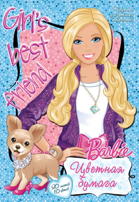 Цветная бумага Barbie, 10 цветовB813/2Цветная бумага Barbie позволит вашему ребенку создавать всевозможные аппликации и поделки.Набор состоит из 20 листов бумаги, 4 из которых металлизированные. Цвета: серебро, золото, желтый, красный, пурпурный, зеленый, голубой, фиолетовый, коричневый, черный. Бумага упакована в картонную папку, оформленную рисунком.Создание поделок из цветной бумаги поможет ребенку в развитии творческих способностей, кроме того, это увлекательный досуг. Уважаемые клиенты! Обращаем ваше внимание, что возможны незначительные изменения в дизайне обложки. Поставка осуществляется в зависимости от наличия на складе.