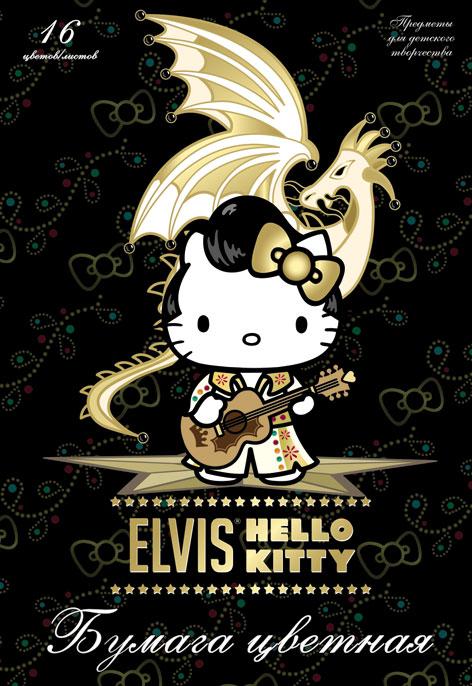 Цветная бумага Hello Kitty, 16 цветов. HK32HK32Цветная бумага Hello Kitty позволит вашему ребенку создавать всевозможные аппликации и поделки.Набор состоит из 16 листов бумаги из которых 2 листа металлизированные. Цвета: серебро, золото, желтый, красный, пурпурный, зеленый, голубой, фиолетовый, коричневый, черный, темно-синий, темно-зеленый, салатовый, бирюзовый, вишневый, оранжевый. Бумага упакована в картонную папку, оформленную рисунком.Создание поделок из цветной бумаги поможет ребенку в развитии творческих способностей, кроме того, это увлекательный досуг. Уважаемые клиенты! Обращаем ваше внимание, что возможны незначительные изменения в дизайне обложки. Поставка осуществляется в зависимости от наличия на складе.