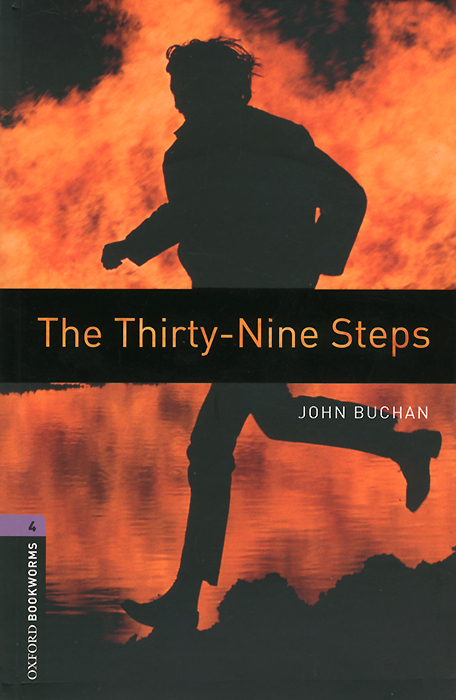 The Thirty-Nine Steps: Stage 4 (+ 2 CD) the brooklyn nine
