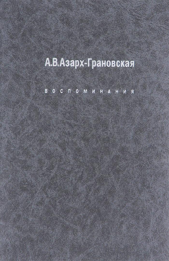Беседы с В. Д. Дувакиным
