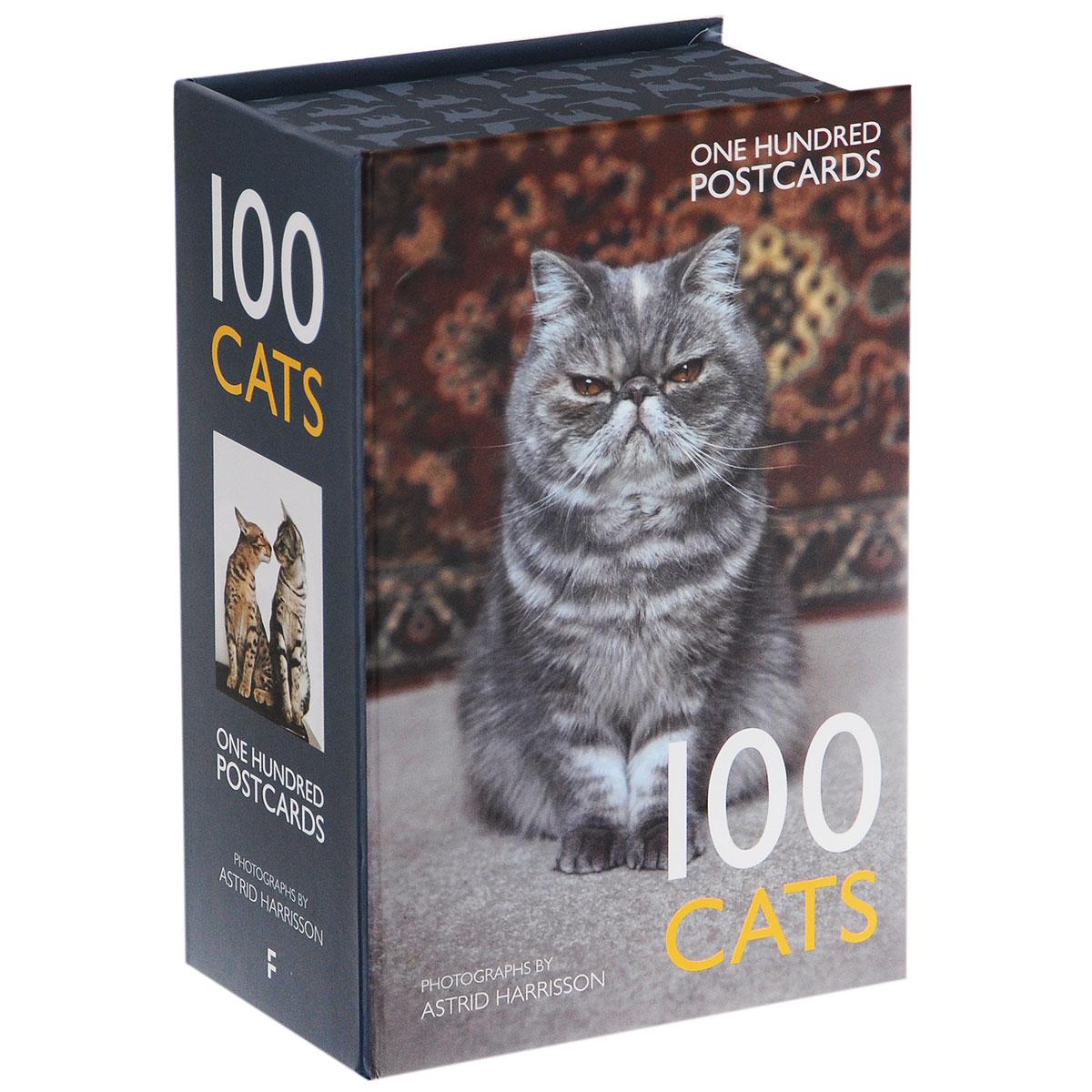 100 Cats (набор из 100 открыток)