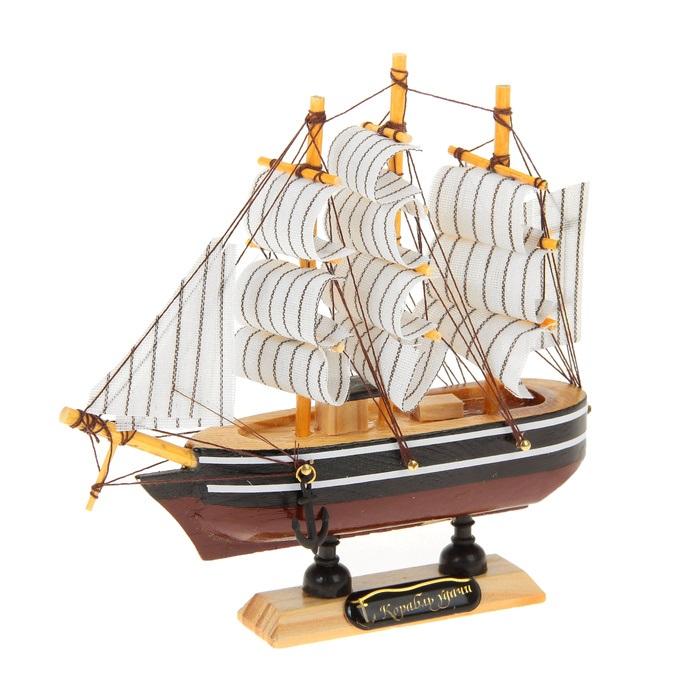"""Сувенирный корабль """"Корабль удачи"""", изготовленный из дерева и текстиля, это великолепный элемент декора рабочей зоны в офисе или кабинете. Корабль с парусами и якорями помещен на деревянную подставку. Время идет, и мы становимся свидетелями развития технического прогресса, новых учений и практик. Но одно не подвластно времени - это любовь человека к морю и кораблям. Сувенирный корабль наполнен историей и силой океанских вод. Данная модель кораблика станет отличным подарком для всех любителей морей, поклонников историй о покорении океанов и неизведанных земель. Модель корабля - подарок со смыслом. Издавна на Руси считалось, что корабли приносят удачу и везение. Поэтому их изображения, фигурки и точные копии всегда присутствовали в помещениях. Удивите себя и своих близких необычным презентом."""