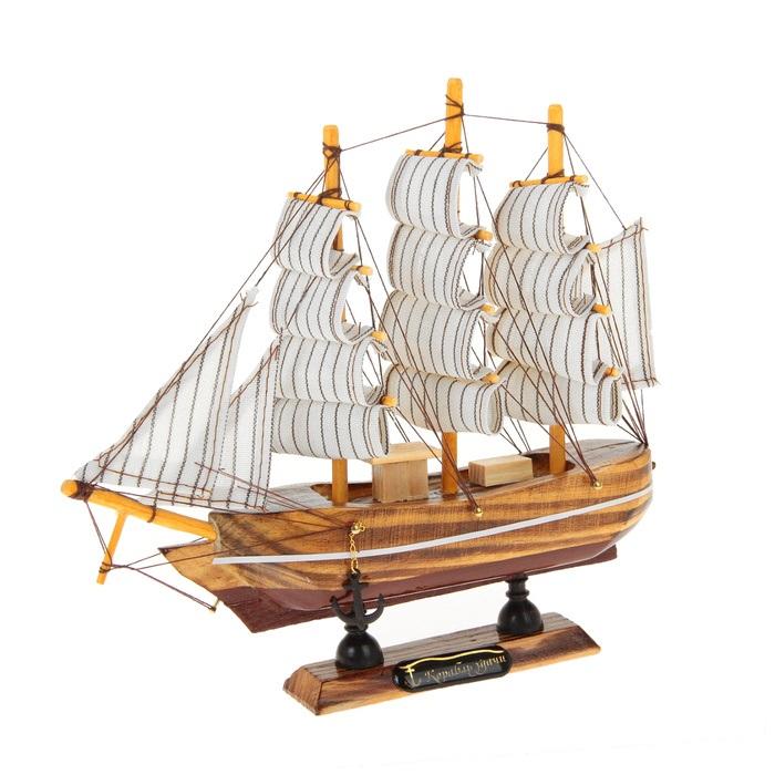Корабль сувенирный Корабль удачи, длина 20 см. 452022452022Сувенирный корабль Корабль удачи, изготовленный из дерева и текстиля, это великолепный элемент декора рабочей зоны в офисе или кабинете. Корабль с парусами и якорями помещен на деревянную подставку. Время идет, и мы становимся свидетелями развития технического прогресса, новых учений и практик. Но одно не подвластно времени - это любовь человека к морю и кораблям. Сувенирный корабль наполнен историей и силой океанских вод. Данная модель кораблика станет отличным подарком для всех любителей морей, поклонников историй о покорении океанов и неизведанных земель. Модель корабля - подарок со смыслом. Издавна на Руси считалось, что корабли приносят удачу и везение. Поэтому их изображения, фигурки и точные копии всегда присутствовали в помещениях. Удивите себя и своих близких необычным презентом.