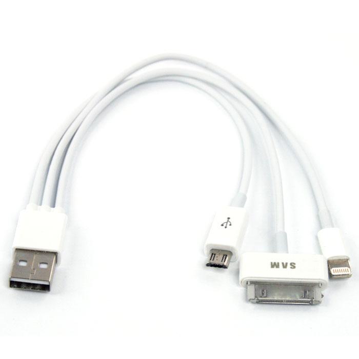 Liberty Project дата-кабель 4 в 1, White (15 см) игровая приставка sony playstation 4 ps4 1тб черная в комплекте игра fifa18 подсписка ps на 14 дней dualshock 4 hdmi кабель кабель питания монофоническая гар