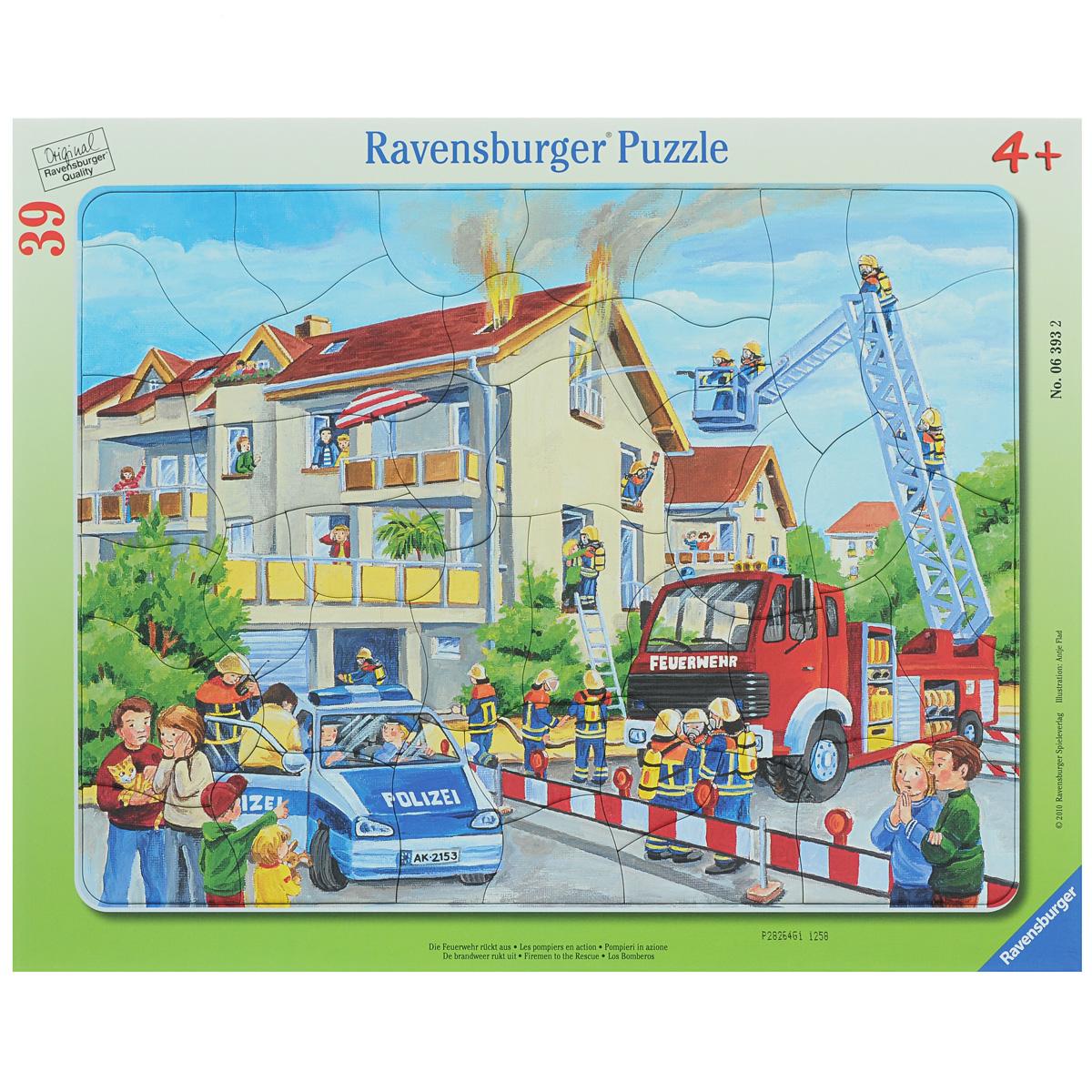 Ravensburger Пожарные спешат на помощь. Пазл, 39 элементов