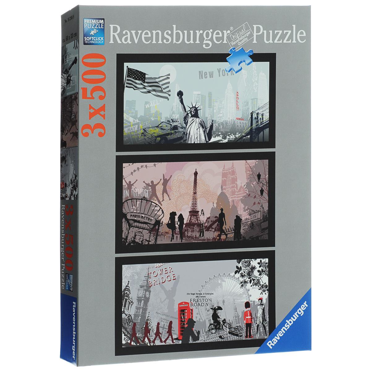 Ravensburger Городской стиль. Пазл, 3 х 500 элементов