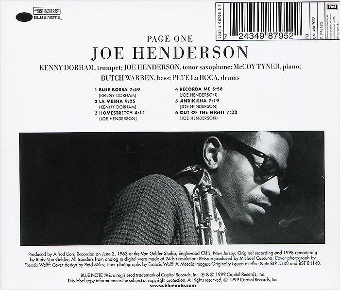 Joe Henderson.  Page One ООО