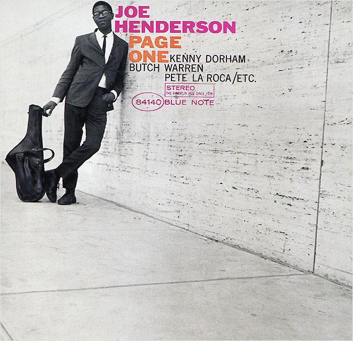Джо Хендерсон Joe Henderson. Page One page turners 10 joe faust