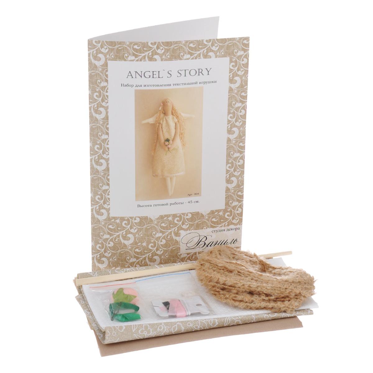 Набор для изготовления игрушки Ваниль Angel's Story, высота 45 см набор для изготовления текстильной игрушки артмикс мишка папа высота 25 см